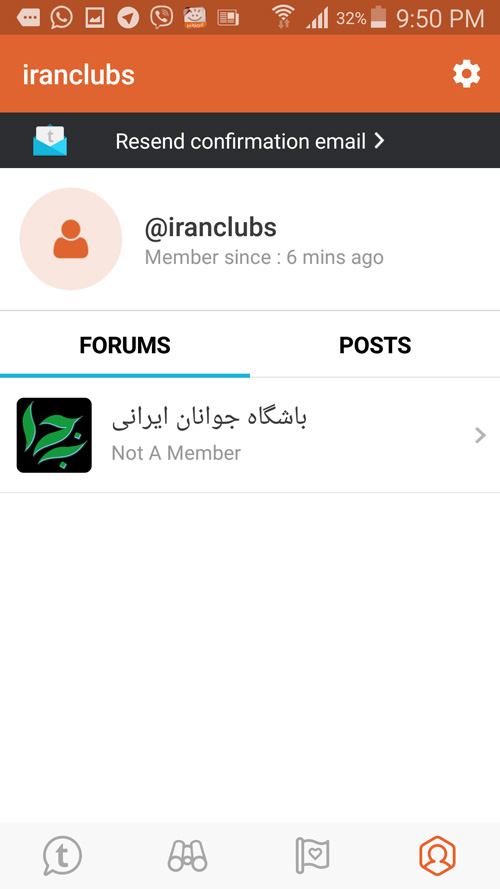Name:  Screenshot_2015-07-30-21-50-08.jpg