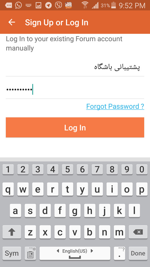 Name:  Screenshot_2015-07-30-21-52-52.jpg