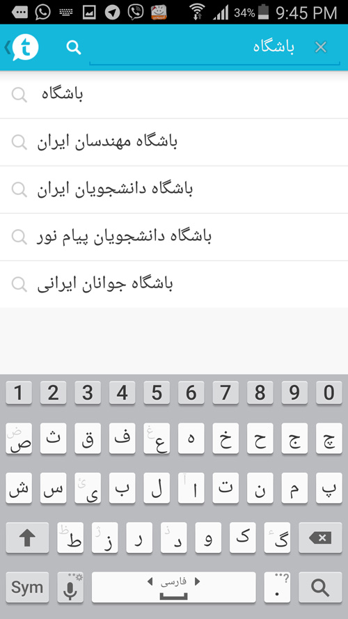 Name:  Screenshot_2015-07-30-21-45-23.jpg