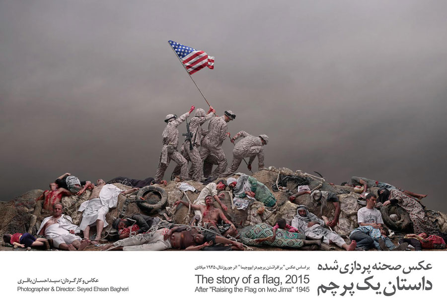 Name:  us-flag-story.jpg
