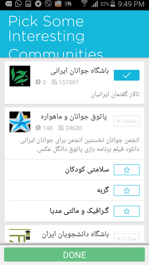 Name:  Screenshot_2015-07-30-21-49-28.jpg