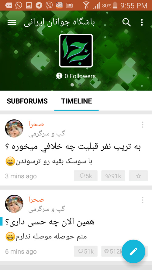 Name:  Screenshot_2015-07-30-21-55-53.jpg