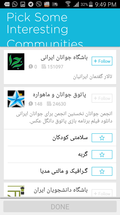 Name:  Screenshot_2015-07-30-21-49-23.jpg